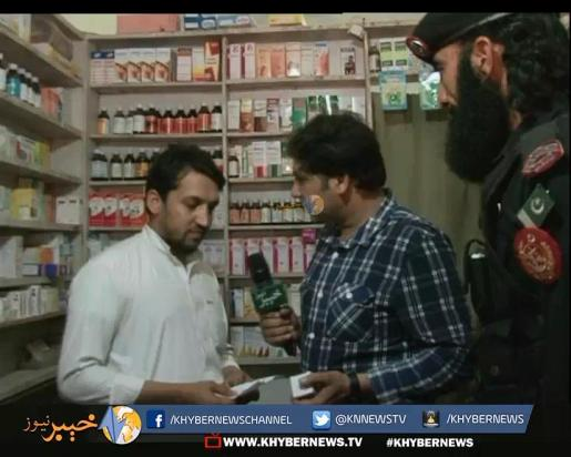 Khyber Watch With Yousaf Jan | Ep # 335 ( 21th August