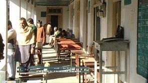 Shah Pur High School