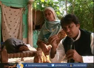 Khyber Watch With Yousaf Jan   Ep # 338 ( 11th September