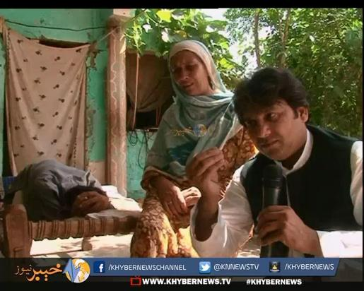 Khyber Watch With Yousaf Jan | Ep # 338 ( 11th September
