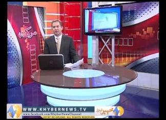 Zama Watan ( Ep # 01 - 12-01-14 )