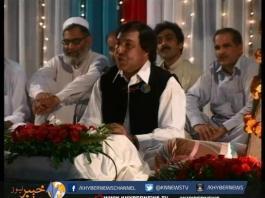 Mardan Mushaira ( Eid Day 03 - 08-10-14 )