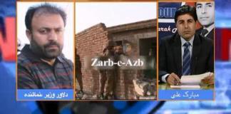 NEWS HOUR ( Ep # 26 - 01-10-2015 )