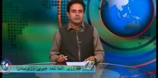 QABAILIE NEWS ( EP # 1555 - 07-10-2015 )