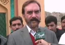 Senator Abdul Nabi Bangash pays rich tributes to Aitzaz Hassan Bangash's bravery