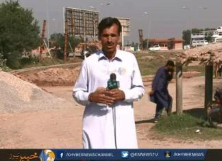 DISTRICT DIARY NOWSHERA ( EP # 47 - 05-11-15 )