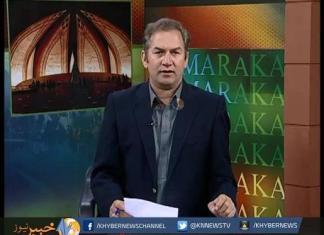 MARRAKA ( Ep # 153 - 20-11-2015 )