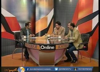 Khyber On Line ( EP # 15 - 28-11-2015 )