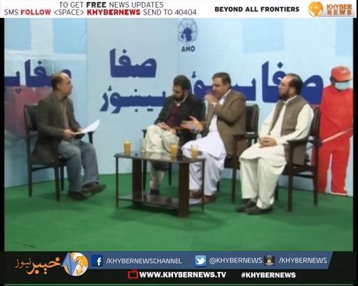 Safa Pekhawar ( 11-12-15 )