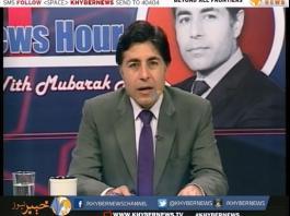 NEWS HOUR ( Ep # 35 - 10-12-2015 )
