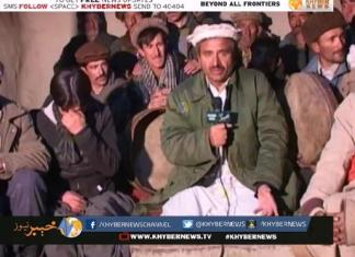 DISTRICT DIARIES CHITRAL ( EP # 09 - 28-12-15 )