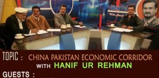 View Point With Hanif Ur Rehman ( Ep # 38 - 05-01-2016 )
