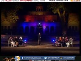 DA GULOONO KHAAR ( Ep # 05 - 15-01-2016 )