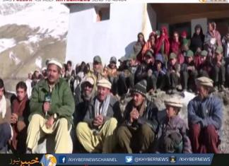 DISTRICT DIARIES CHITRAL ( EP # 11 - 25-01-16 )