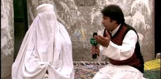 Khyber News | Yousaf Jan | Khyber Watch ( Ep # 266 - 31-01-2014 )