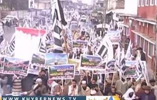 Kashmir Solidarity Raily in mardan