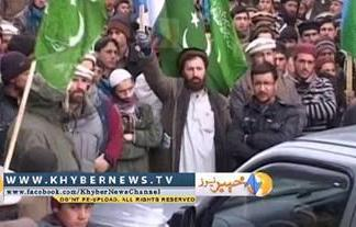Kashmir Solidarity Day in Chitral