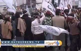 Kashmir Solidarity Day in peshawar report by waheed