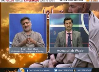 FATA ISSUES ( Ep # 31 - 15-03-2016 )