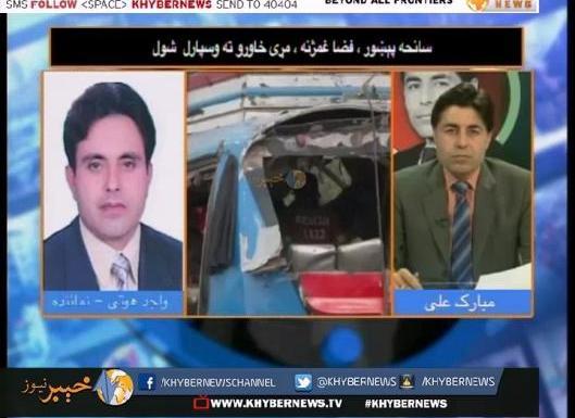 NEWS HOUR ( Ep # 48 - 17-03-2016 )