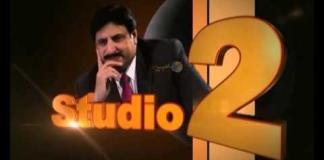 Khyber News   Studio 2 with Jamshed Ali Khan   EP # 64 [20-03-2016]