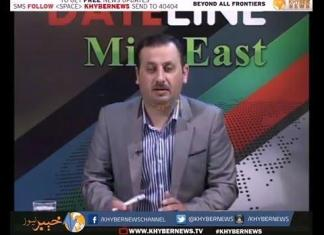 Khyber News   DATE LINE MID EAST EP # 22 [ 25-03-2016 ]