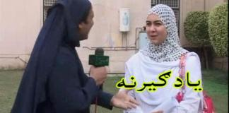 Khyber Watch With Yousaf Jan ( Ep # 268 - 14-02-2014 )