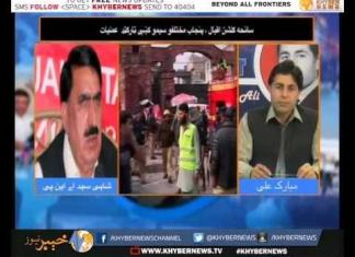 Khyber News | NEWS HOUR Ep # 50 [ 31-03-2016 ]