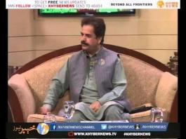 Khyber News | NAWAY SAHAR EP # 342 [ 31-03-2016 ]