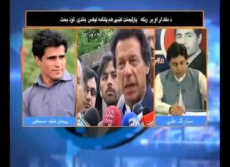 Khyber News | NEWS HOUR Ep # 51 [ 07-04-2016 ]