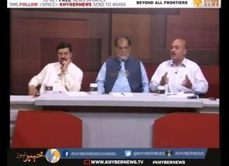 Khyber News   DATE LINE MID EAST EP # 25 [15-04-2016]