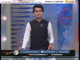 Khyber News | PESHAWAR NEWS EP # 280 [ 22-04-16 ]