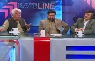 DATE LINE ( Ep # 14- 19-02-14 )