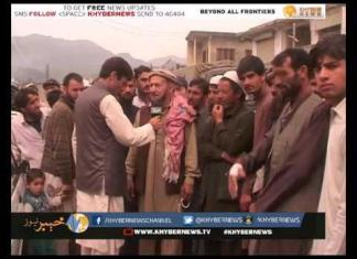 Khyber News | DISTRICT DIARIES BUTGRAM ( EP # 09) [ 25-04-2016 ]