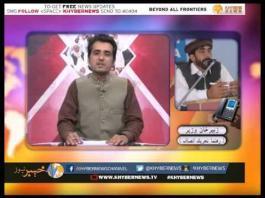 Khyber News | QABAILIE NEWS EP # 1727 [ 26-04-2016 ]