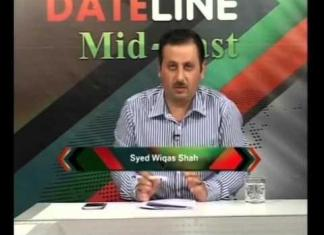 Khyber News | DATE LINE MID EAST EP # 27 [ 29-04-2016 ]