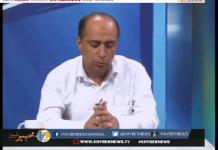 Khyber News | SOBAI CHARAY EP # 29 [30-04-16]