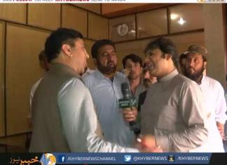 Khyber Watch With Yousaf jan | Ep # 366 ( 06-05-2016 )