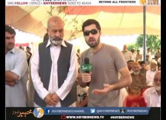 Khyber News | Sports Mag Ep # 75 [ 22-05-2016 ]