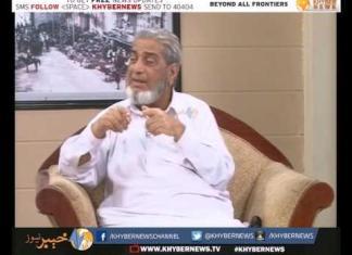 Khyber News | NAWAY SAHAR EP # 391 [ 30-05-2016 ] PESHAWAR