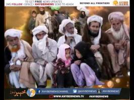 Khyber News | FATA ISSUES QABAILI CHARAY Ep # 41 [ 31-05-2016 ]