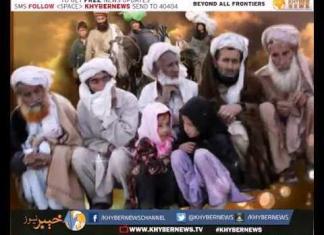 Khyber News   FATA ISSUES QABAILI CHARAY Ep # 41 [ 31-05-2016 ]
