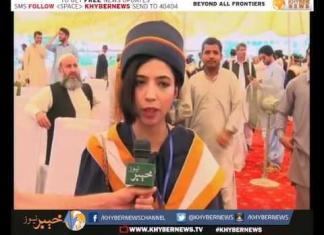 Khyber News | CITY NEWS QUETTA [ 02-06-2016 ]