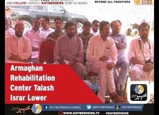 Armaghan Rehabilitation Center Talash Report by Israr Lower Dir