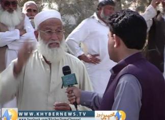 Kohat Sayab Village Report Ashfaq Bangash