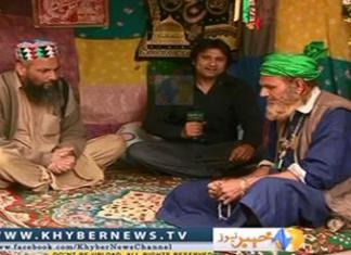 Khyber Watch ( Ep # 275 -  04-04-2014 )