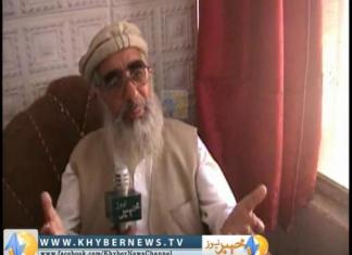 Retired govt's employees from Takht Bhai demand increase in pension Report by Malak Mulamin
