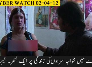 Khyber Watch With Yousaf Jan  ( Ep # 279 - 02-05-2014 )
