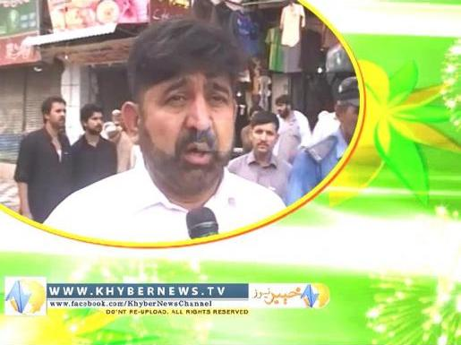 Fazal Elahi | Eid Message On Khyber News