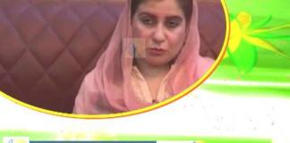 Shagufta Malik | Eid Message On Khyber News